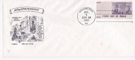 Newspaper Boys #1015 Philadelphia, Pa 10/4/1952 Pent Arts Set 945 Cover #31 - $3.90