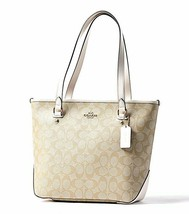 NWT Coach Signature Top Zip Tote Light Khaki/Chalk F58294  - $109.99