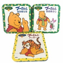 Lot 3 Walt Disney Winnie The Pooh Japanese Children's Illustrated Books ... - $30.84