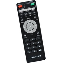 Unblock Ubox Smart TV Box Set Top Box TV Receiv... - $10.99