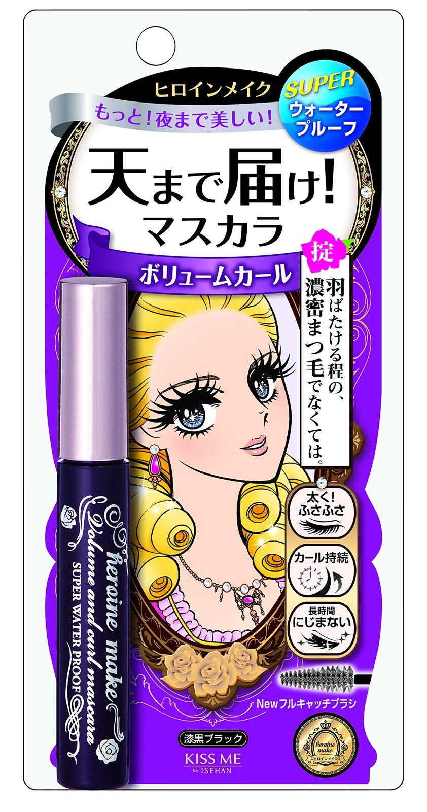 Kissme mascara purple  1