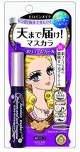 Kiss Me Heroine Make Volume & Curl & Super Water Proof Mascara 01