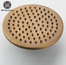 MYQualife Free Shipping Round 8-inch Brass Shower Head Antique 20cm Showerhead - $43.95