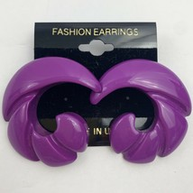 Vintage Massive Big Funky Purple Plastic Swirl Earrings Statement NOS 80... - $11.84