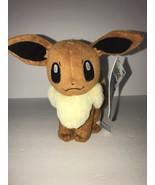 """pokemon tomy xy plush eevee 9"""" New stuffed animal Nintendo - $38.57"""
