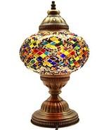 New* BOSPHORUS Stunning Handmade Turkish Moroccan Mosaic Glass Table Des... - $54.29