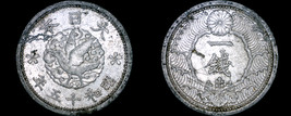 1940 (YR15) Japanese 1 Sen World Coin - Japan - Bird - $6.49