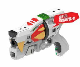 X-Garion Valkyrie Revolver Hero Sound Toy Weapon image 4