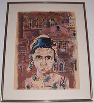 Hand Signed & Numbered (188/200) Moshe Gat Lithograph Print Israeli Juda... - $399.99