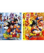DVD ~ DRAGON BALL SUPER ( Episode 1 - 52 ) ~ English Dubbed + Subtitles  - $38.99