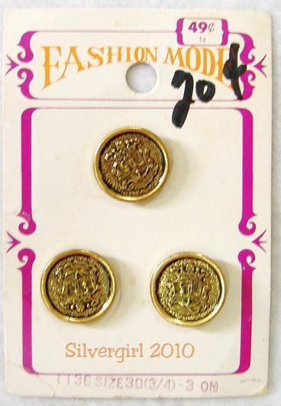 Fashion mode carded fancy brass buttons 3