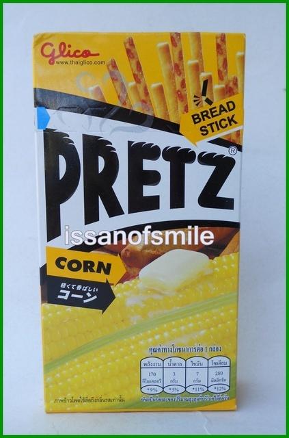 1 Box Glico Bread Stick Pretz Snack Corn  Flavour