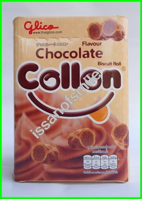 1 Box Glico Collon Biscuit Roll Chocolate Flavour