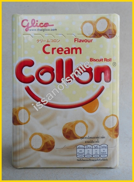 1 Box Glico Collon Biscuit Roll Cream Flavour