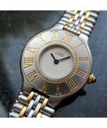 Cartier Ladies Must de Cartier 21 26mm 18K Gold & SS Quartz 1990s Swiss ... - $1,475.10