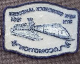 8th New Brunswick Jamboree Boy Scouts Patch & Pin 1991