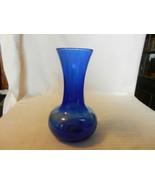 "Cobalt Blue Glass Vase Tulip Shape, Hand Blown 7.75"" Tall - $37.13"