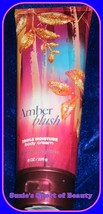 Bath and Body Works' AMBER BLUSH' Ultra Sheer Body Cream 8 fl.oz.**New** - $14.80