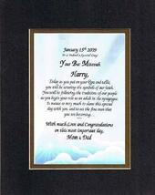 Personalized Poem for Bar Mitzvah - Indeed A Special Day, Your Bar Mitzvah Poem  - $22.72