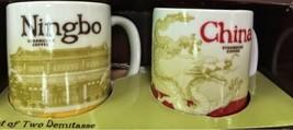Starbucks Set Of Two Demitasse Ningbo And China - $49.49