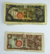 Japanese Military Notes 1, 10 Sen 1940s set of 2 Paper Money Dragon - $17.99