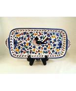 Mexican Folk Art Handcrafted Serving Platter - Colorful, Captivating & U... - $19.89