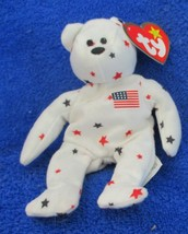 McDonald's Ty Teenie Beanie Glory the Bear 1993  NO BAG - $3.95