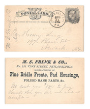UX5 1876 Phila PA Fancy Cork Cancel Henry Lang Newark NJ Frink Fine Bridle Part  - $9.95