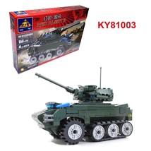 SA 81003 with box Kazi Century Military World War 2 Building Block Milit... - $78.00