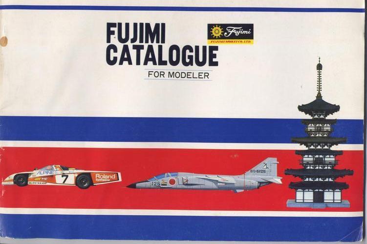 Fujimi catalogue