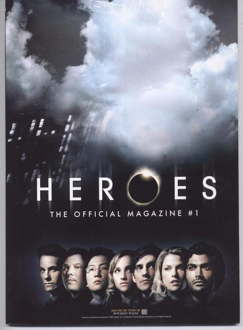 Heroes  1 variant