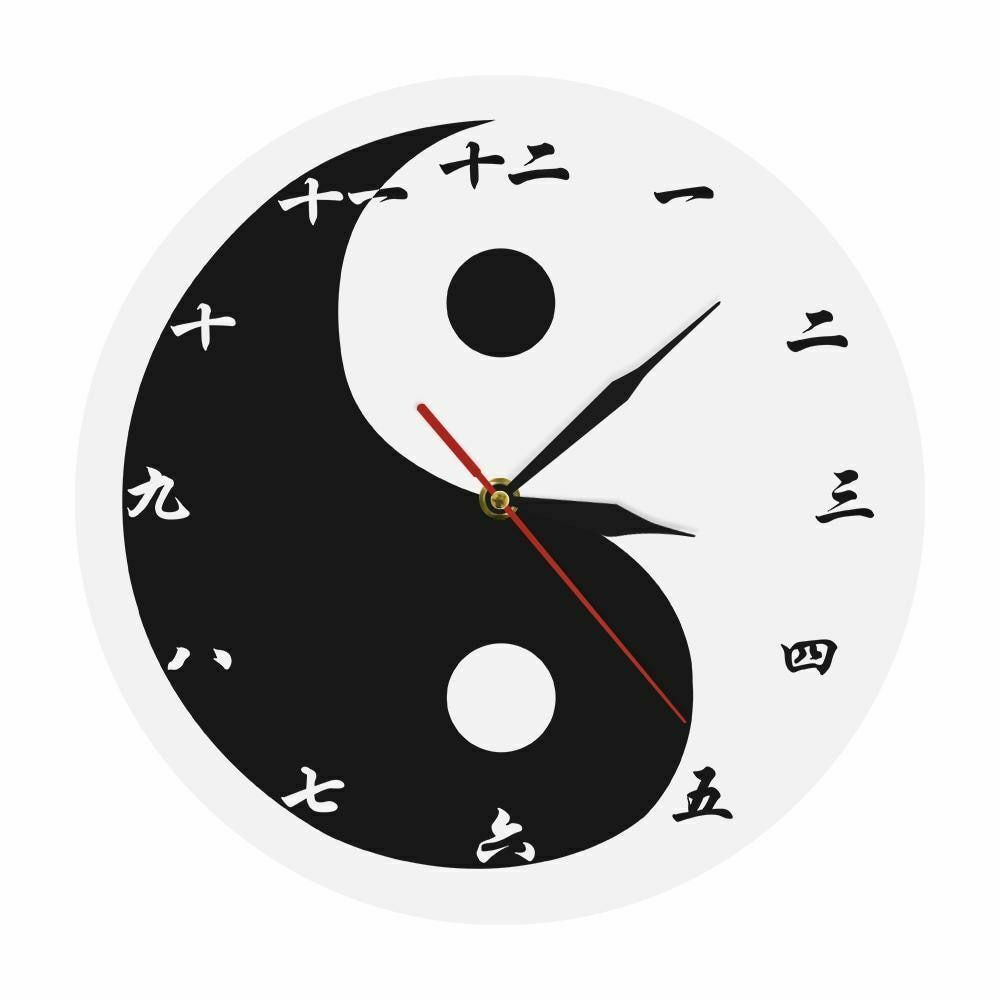 Primary image for Tai Ji Eight Diagram Wall Clock Chinese Numbers Feng Shui Zen  Art Black White