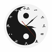 Tai Ji Eight Diagram Wall Clock Chinese Numbers Feng Shui Zen  Art Black... - $39.35