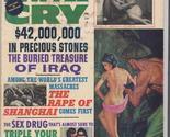 1966 feb battle cry thumb155 crop