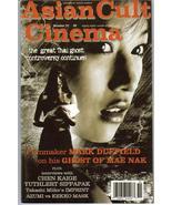 Asian Cult Cinema #51 Mark Duffield Chen Kaige Yuthlert Action Adventure - $7.96