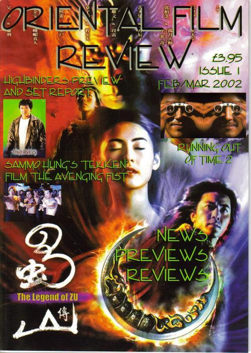 Oriental film review 1