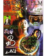 Oriental Film Review #1 Premiere Issue Sammo Hung - $24.95