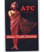 Asian Trash Cinema #7 Female Ninjas Yuki Sakamoto Keko Action Horror Crime - $15.96
