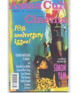 Asian Cult Cinema #33 10th Anniversary Issue Ichiho Matsuda Godzilla Fir... - $7.96