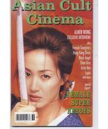 Asian Cult Cinema #36 Female Super Heroes Almen Wong Female Gangsters Sh... - $11.96