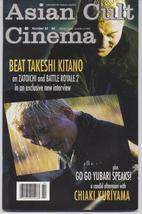 Asian Cult Cinema #42 Beat Takeshi Kitano Chiaki Kuriya Battle Royale 2 ... - $7.96