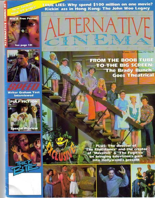 Alternative cinema  4