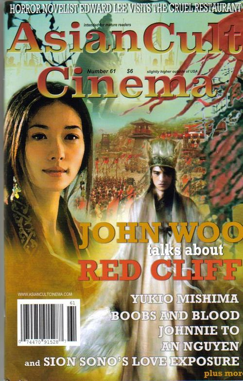 Asian cult cinema  61