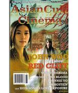 Asian Cult Cinema #61 John Woo Red Cliff Cruel Restaurant Johnnie To Yuk... - $7.96