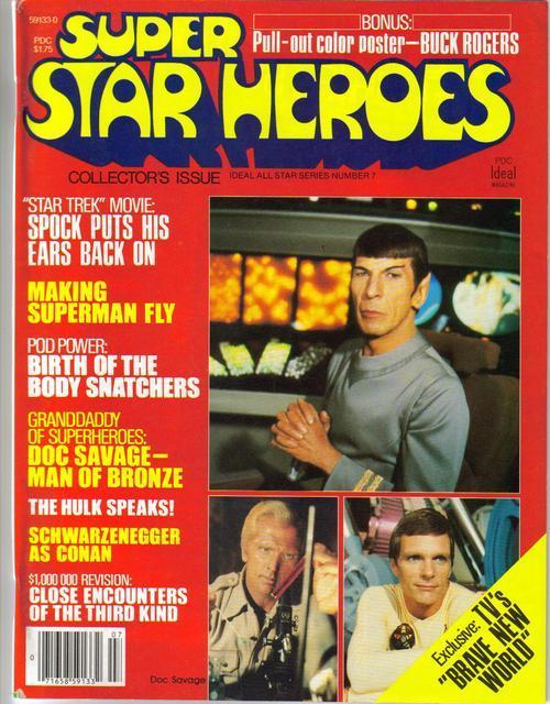 Super star heroes  7