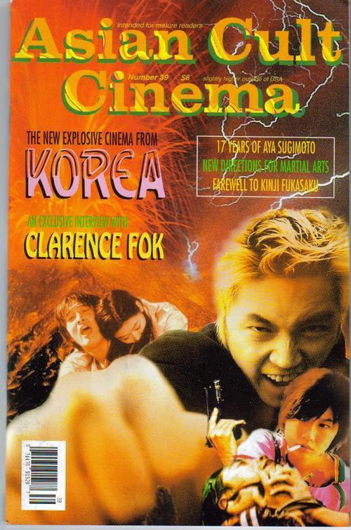 Asian cult cinema  39