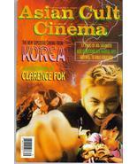 Asian Cult Cinema #39 Korean Cinema Clarence Fok Aya Sugimoto Action Adv... - $7.96