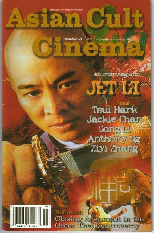 Asian cult cinema  53