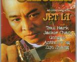 Asian cult cinema  53 thumb155 crop