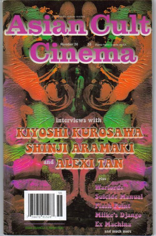 Asian cult cinema  56